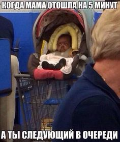 Funny pictures about Walmart Baby. Oh, and cool pics about Walmart Baby. Also, Walmart Baby photos. People Of Walmart, Funny People, Weird People, Funny Baby Memes, Funny Babies, Funny Jokes, Memes Humor, Funny Drunk, 9gag Funny