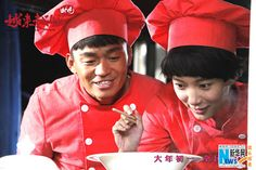 """till photos of director Zhang Yibai's comedy """"Better and Better"""" starring Aaron Kwok, Xu Jinglei, Tony Leung, Wang Baoqiang, Wang Luodan and Tong Dawei.      """"Better and Better"""" is scheduled to be released during Spring Festival holiday,  February 10   http://www.chinaentertainmentnews.com/2013/01/better-and-better-stills.html"""