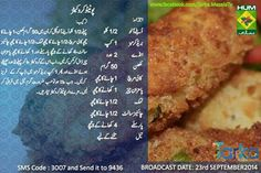 My Recipes, Recipies, Urdu Recipe, Tea Time, Banana Bread, Rolls, Food And Drink, Snacks, Dishes