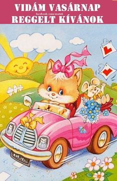 Cute Animal Illustration, Cute Animal Drawings, Cute Drawings, Kitten Cartoon, Bear Cartoon, Cute Photos, Cute Pictures, Kitten Images, Easter Pictures