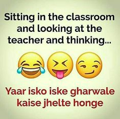New Ideas For Funny School Quotes Student Thoughts Funny Jokes In Hindi, Funny School Jokes, Very Funny Jokes, Super Funny Quotes, Funny Quotes For Teens, Funny Quotes About Life, School Humor, Hilarious, Funny Humor