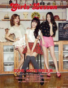 Sone Note Vol.2