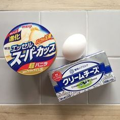 """""""Melting in an instant ~ @ exquisite cheesecake"""" - CATALEYA No Cook Desserts, Sweets Recipes, No Cook Meals, Delicious Desserts, Cooking Recipes, Japanese Sweets, Japanese Food, Sorbet Ice Cream, Kawaii Dessert"""