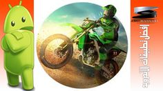 تحميل لعبة Motorbike Racing 1.2.2 Apk  Mod for Android النسخة مهكرة للاندرويد تحديث  اخر اصدار