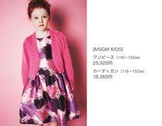 Takashimaya AW 2015 Case Study Kids MSGM