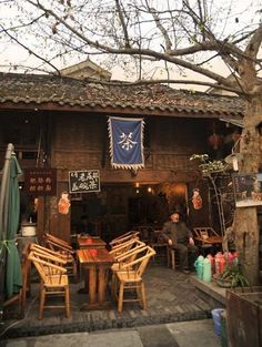 An old Chinese tea house via TW by All Things Chinese ‏