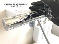 【ラク家事】オキシ漬けより早い!お風呂のカビ取り方法 LIMIA (リミア)