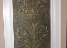 carved-glass-dividers-0040 Glass Room Divider, Living Room Mirrors, Dividers, Glass Design, Carving, Curtains, Shower, Projects, Prints