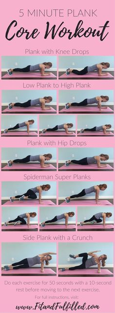 A 5-minute plank workout that strengthens and challenges your core with 5 plank variation exercises.  #plankchallenge #plankvariations #abs #core #5minuteworkout #obliques #fatloss