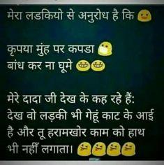 Hindi Shayari Hindi, Hindi Quotes, Qoutes, Good Morning Friends, Good Morning Quotes, Weird Facts, Fun Facts, Crazy Facts, Smile World