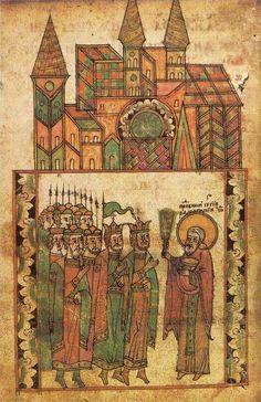 Сказания о Мамаевом побоище. Рукопись XVII в. Миниатюры – 17 photos