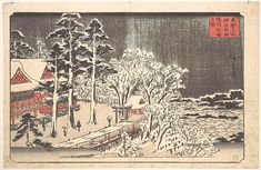 東都名所 神田明神境内雪晴之図Kanda Myojin Kyodai Yuki Hare no Zu, Utagawa Hiroshige (Japanese, Tokyo (Edo) 1797–1858 Tokyo (Edo)), Polychrome woodblock print; ink and color on paper, Japan