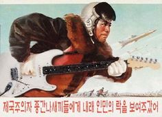 North Korea let's keep the battle instruments Fenders not senders.