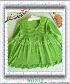 Стильная кофточка для девочки | Вязание для девочек | Вязание спицами и крючком. Схемы вязания.