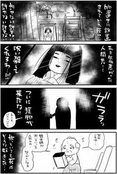 怖い話?いや、むしろ…!『呪いの日本人形』とまさかの展開「思わず…」 | COROBUZZ