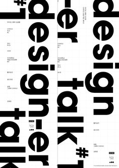 Creative Typography, Designer, Talk, and - image ideas & inspiration on Designspiration Web Design, Graphic Design Trends, Graphic Design Posters, Graphic Design Inspiration, Book Design, Typography Poster Design, Creative Typography, Typographic Poster, Er 5