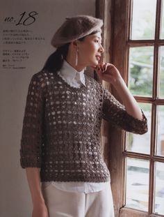 Let's Knit Series 2019 Fall Winter, Autumn, Crochet Magazine, Crochet Books, Let It Be, Knitting, How To Wear, Tops, Women