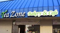 티존 베이커리 (Tea Zone Bakery & Cafe)