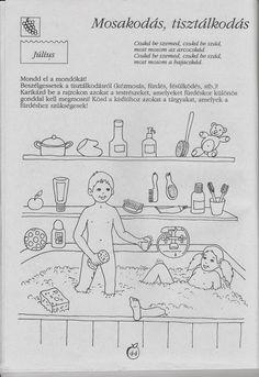 Moebius - The Flora of Paradise 9 Box Method Multiplication, Multiplication Worksheets, Free Math Worksheets, Jean Giraud, Manado, Boro, Le Clown, Felt Toys, Botany