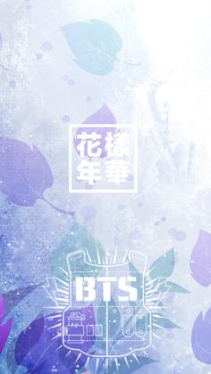 BTS logo Wallpaper for phone BTS Pinterest Fly