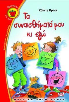 ΤΑ ΣΥΝΑΙΣΘΗΜΑΤΑ ΜΟΥ ΚΙ ΕΓΩ Ένα βιβλίο που θα βοηθήσει τα παιδιά να μάθουν να αναγνωρίζουν και να διαχειρίζονται τα συναισθήματά τους. Books To Buy, Books To Read, Nursery Activities, Greek Language, Ego, Little Books, Childrens Books, Fairy Tales, Literature