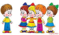 Kindergarten Clipart, Preschool Music Lessons, Educational Activities For Preschoolers, Kindergarten Portfolio, Preschool Schedule, Welcome Students, School Coloring Pages, School Clipart, Children Images