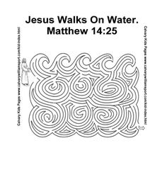 Jesus walks on water maze. This maze will help you prepare your Sunday school lesson on Mark 6:45-52 on the Bible story of Jesus walks on water.