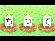 【しつけをアニメと歌で学べよ】  ハローキティのマジカルあいうえお