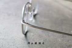 OLIVER PEOPLES THE ROW BROWNSTONE 2 岡山眼鏡店 Oliver Peoples, Bangles, Bracelets, The Row, Silver, Jewelry, Jewlery, Jewerly, Schmuck