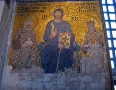 A mosaic of the Byzantine period