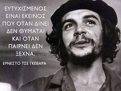 Σκέψη (ΚΤ) Wise Man Quotes, Soul Quotes, Words Quotes, Poetry Quotes, Big Words, Greek Words, Cool Words, Unique Quotes, Inspirational Quotes