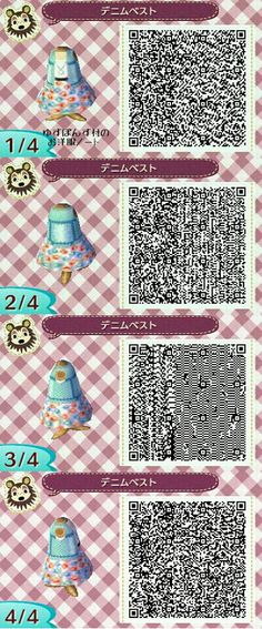 40 Best Animal Crossing QR Codes Images In 40 Videogames Mesmerizing Animal Crossing Sewing Machine