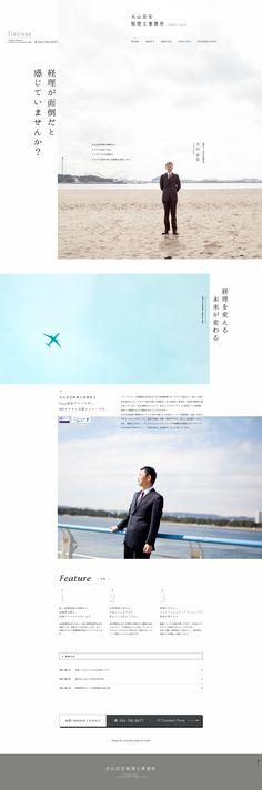 犬山忠宏税理士事務所 #webdesign #design #キレイめ #余白 #清潔感