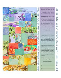 I'll Be There Compilation - Cool Ketubah by Michelle Rummel