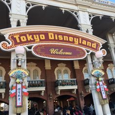 We are live tweeting from Tokyo Disney the next few days! Check our Twitter for more! #TokyoDisneyland #東京ディズニーランド #TDL #disney #tokyodisney #tokyodisneysea #disneyland #waltdisneyworld #themepark #japan #tokyo
