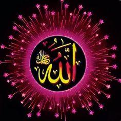 DesertRose,;,Allah,;, Names Of God, Cool Names, Name Quotes, Allah Calligraphy, Islamic Qoutes, Islamic Wall Art, Album Design, King Of Kings, Holy Quran