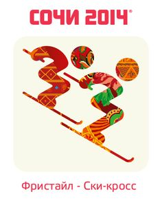 Sochi 2014 Pictograms: Patchwork Quilt View In addition to the blue-and-white stylized sports pictograms for the upcoming 2014 Winter Games, Sochi has designed a series of sports pictograms with the colors of the patchwork quilt that represents the 16 most famous national arts and crafts in Russia. Here, the Freestyle Ski Cross figures integrate the distinctive patchwork quilt design scheme. image: Sochi 2014 Flickr Photostream