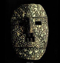 An Ituri Mask, Democratic Republic of the Congo