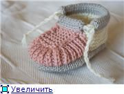 Booties, shoes (from olgaaglo). Talk to LiveInternet - Russian Service Online Diaries