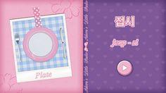 Learn Korean Language Vocabulary #59 - Plate + pronunciation #learnkorean #hangul #koreanlanguage #접시 #한글 #learning #flashcard #words #flashcards