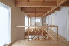 House in Ematsu | Leibal