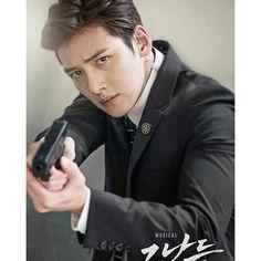 """Ji Chang Wook for the drama """"The Ji Chang Wook Smile, Ji Chang Wook Healer, Ji Chan Wook, Asian Celebrities, Asian Actors, Korean Actors, Celebs, Korean Star, Korean Men"""