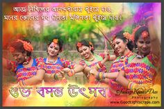 holi scraps, images, picture wishes, holi greetings