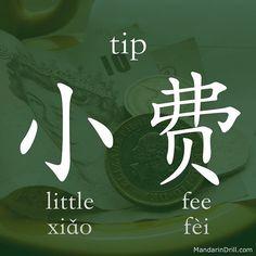 #tip #china #chinese #rebus