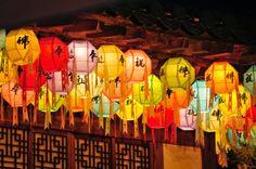 몸저생사 구글블로그: 마음과 눈을 즐겁게 해 주는 아름다운 연등사진