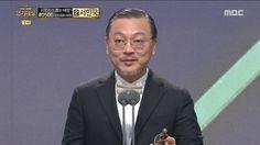 [2016 MBC Drama Awards]2016 MBC 연기대상- 'W' Song Jaejeong 올해의 작가상 수상! 2016... W Two Worlds, Second World