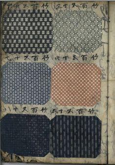 模様本 0038 - 伊勢型紙台帳
