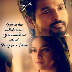 Keerthy and sivakarthikeyan Boy Quotes, True Quotes, Qoutes, Favorite Movie Quotes, Best Love Quotes, Cute Love Wallpapers, Sivakarthikeyan Wallpapers, Childhood Memories Quotes, Girly Facts