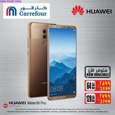 الان جوال هواوي Mate10 Pro متوفر في كارفور السعودية بسعر رائع - عروض الجوالات - https://www.3orod.today/mobile-offers/mate10-pro-offers-27-11-2017.html