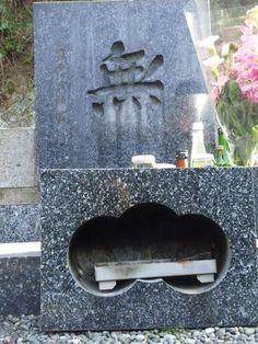 小津安二郎監督のお墓に手を合わせる。